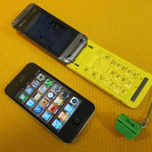 『iPhone』とその他の携帯電話の不満点は? 「Flashが動作しない」「バッテリーがすぐ減る」「いらない機能がある」
