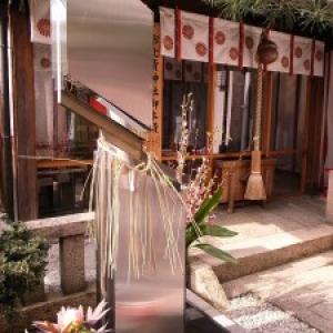 【京都ガジェット観光】『カード塚』でカードのお祓い!?(市比賣神社)