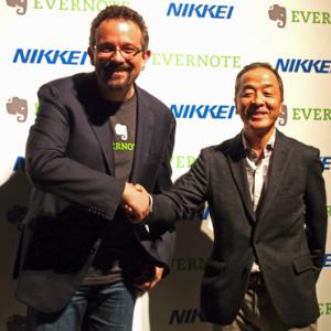 """新機能""""ワークチャット""""もリリース間近! 『Evernote』が日経新聞電子版と連携発表"""