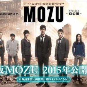 『MOZU』映画化決定! 西島秀俊「身の引き締まる思い」