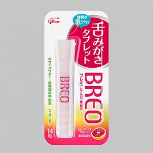 口臭予防の舌みがきタブレット『BREO ルビーグレープフルーツ』発売へ