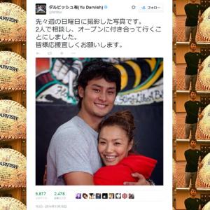 「オープンに付き合って行くことにしました」ダルビッシュ有投手が元レスリング選手の山本聖子さんと『Twitter』で交際宣言