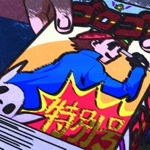 マジ!? アニメ『妖怪ウォッチ』に『ポケットモンスター』のサトシが登場したと話題に!