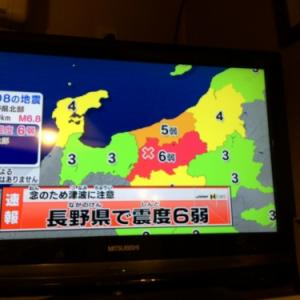 長野県で最大震度6の地震「津波に注意」の警告も「海ねえし!!」