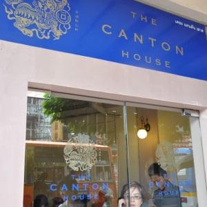 【世界のグルメ】バンコクの中華街で、激安・激ウマの本格飲茶を楽しもう!中華街の「カントンハウス」