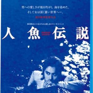 """17秒に1人? ちょっと殺りすぎ…… Blu-rayで観られる""""殺しの数""""がとんでもない名作邦画3選[ホラー通信]"""
