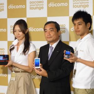 8月4日オープン! ドコモのスマートフォン最新機種を体験できる『ドコモスマートフォンラウンジ』
