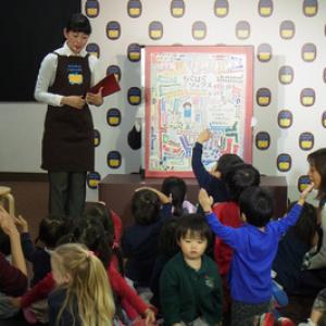 """巨大絵本の登場に子どもたちも驚いた!絵本の読み聞かせで""""イマジネーション""""増幅効果!?"""