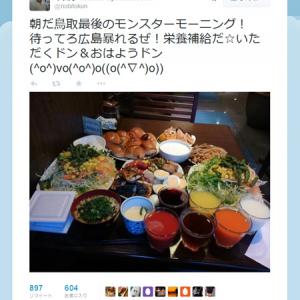 「いただくドン&おはようドン」 『Twitter』にアップされたプロレスラー中西学さんの朝食の量がスゴイ
