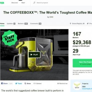 象が踏んでも壊れない!? 超頑丈なコーヒーメーカー『The COFFEEBOXX』がkickstaterで出資募集中だゾ!の巻