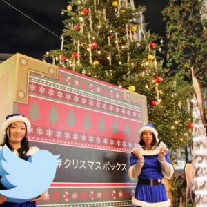 今すぐ「#クリスマスボックス」をツイートするべき 豪華有名人が『Twitter』に投稿したプレゼントをもらえるぞ!