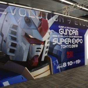 """すべての""""ガンプラ""""ファンに! 『ガンダム スーパーエキスポ東京2010』  前編"""