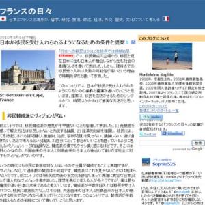 日本が移民を受け入れられるようになるための条件と提案