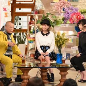 12月12日放送『A-Studio』のゲストは本田翼! 美人な本田ママ登場で素顔が明かされる!
