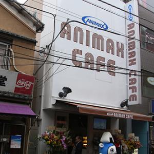 『アニマックス』×『81プロデュース』のコンセプトカフェ『アニマックスCAFE』が秋葉原にオープン!