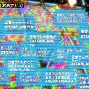 24万人が熱狂! 人気ゲーム実況者が集結したオンラインイベント『DREAM MATCH feat . Destiny』レポート
