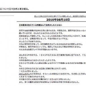 日本経済の抱えている問題なんて全然大したことない