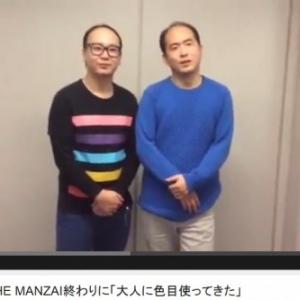 『THE MANZAI』準優勝のトレンディエンジェル 来年への意気込みを語る