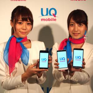 """""""データ高速プラン""""が月980円! au 4G LTE対応のMVNO『UQ mobile』が12月18日にサービス開始"""