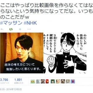 NHK朝ドラ『マッサン』の鴨居英一郎が『究極超人あ〜る』のR・田中一郎に似ている