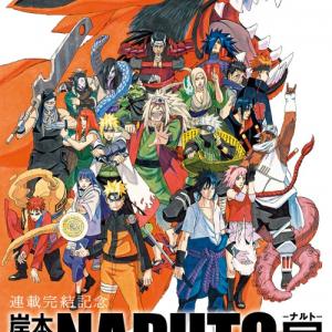 『NARUTO-ナルト-展』公式サイト本格始動! 岸本斉史「コミックなんて読まなくていいから来てください」