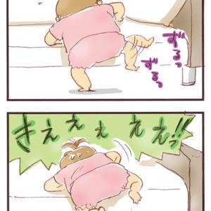 週末連載漫画「うらららら!」~ぱわわぷすくりーむ