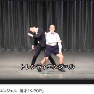"""""""THE MANZAI 2014準優勝"""" トレンディエンジェルがWeb上でハゲ漫才を無料公開!"""
