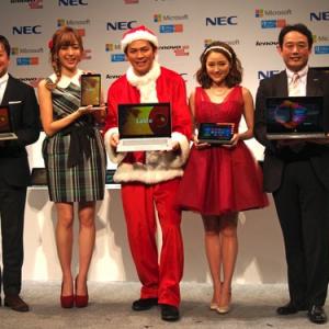 『Skype』を使ってリアルタイムでツッコミも!? 『NEC × Lenovo デジタルクリスマスイベント』に菊地亜美・chay・岡田圭右登場