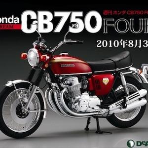 ホンダの名バイク『CB750FOUR』を体感できるアプリ『ぶぶぶんアクセル』