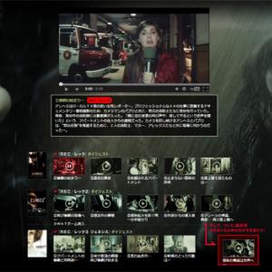 『REC4 ワールドエンド』日本公開記念 シリーズ全作を振り返るダイジェスト映像が登場![ホラー通信]