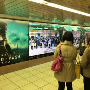 """新宿の地下街を歩くときは気を付けて """"PSYCHO-PASS(サイコパス)""""が濁ってるとドミネーターで強制執行されるぞ!"""