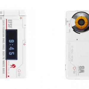 """ソフトバンクの""""ガンプラケータイ""""『945SH G Ver.GP30th』は9月10日に発売"""