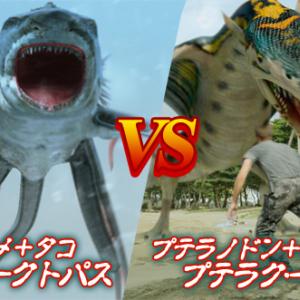 トンデモ映画まさかの劇場公開 (サメ+タコ)×(恐竜+魚)=『シャークトパス VS プテラクーダ』