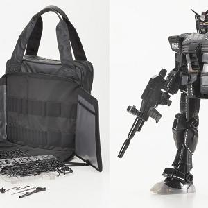 特別仕様ガンプラとホビーバッグがセットに『B印 YOSHIDA×PORTER×GUNPLAスペシャルパッケージ』