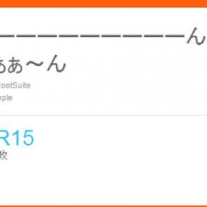 『けいおん!!』ついに最終回 西川貴教(T.M.Revolution)まで「あずにゃーん!」と叫ぶ異常事態