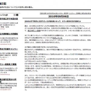日本の大学で理系と文系でどっちが給料高いかってそりゃ理系の方が圧勝だよ