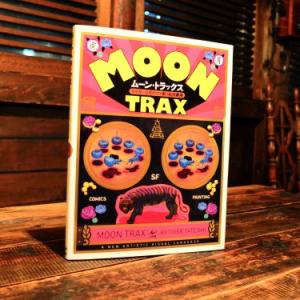 ブックカフェ6次元が選ぶ一冊:まるで読む異次元空間 『ムーン・トラックス:タイガー立石のコマ割り絵画劇場』