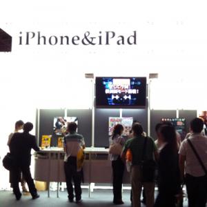 【東京ゲームショウ2010】iPhoneアプリに感じる期待と悩み