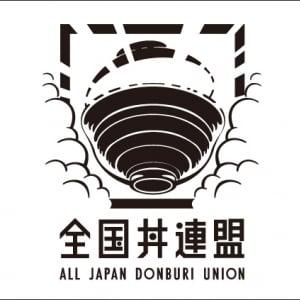 """DONBURI""文化を世界に発信? 全国丼連盟とは"