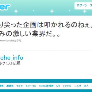 【東京ゲームショウ2010】美女ぶっかけイベントにクレーム! ゲームメーカーが事務局に怒られる