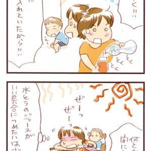 週末連載漫画「うらららら!」~残暑スプラッシュ