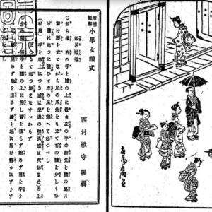 江戸しぐさ信奉者が広める「朝鮮式お辞儀」というデマについて