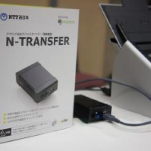 スキャナから直接『Evernote』へ!クラウド対応デバイスサーバー『N-TRANSFER』発表