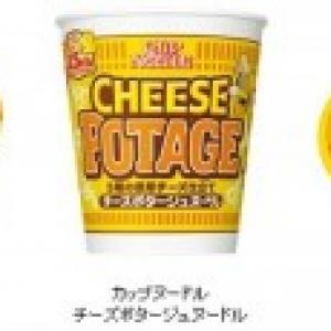 チーズ星人が本領発揮!?カップヌードルに加え、どん兵衛・焼きそばもチーズまみれに