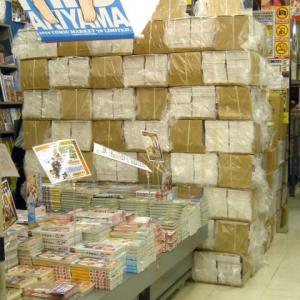 漫画『けいおん!』4巻の入荷数が異常過ぎ! 売れ行きもしゅごい