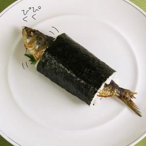【ひと先試食】いわしがまるまる一匹どーんっ! くら寿司『まるごといわし巻』は350円で驚きのうまさ