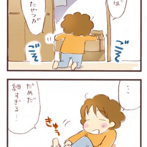 週末連載漫画「うらららら!」~たんすのこやし からの~