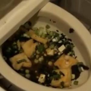 高校生が障害者用トイレで味噌汁を作り動画サイトにアップ 炎上して学校・氏名・実行場所まで特定される