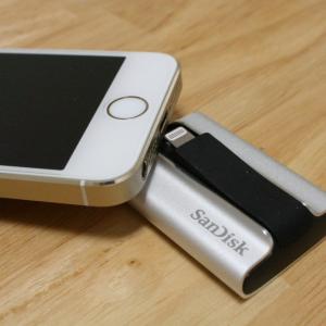 『サンディスク iXpand フラッシュドライブ』製品レビュー 『iPhone』の容量不足を解消して面倒なデータ移行も楽チン!