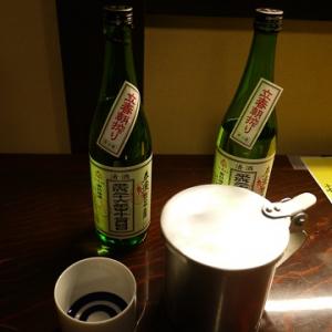 立春にいただくお酒 in奈良 『春鹿 立春朝搾り2015』(1)